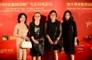 2015第二届中澳国际电影节——闭幕式暨颁奖典礼红毯_5