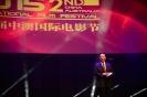 2015第二届中澳国际电影节——闭幕式暨颁奖典礼现场_6