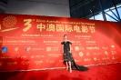 2016 第三届中澳国际电影节_3