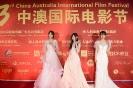 2016 第三届中澳国际电影节_4
